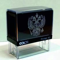 Штамп без крышки 59х23мм Colop Printer 40 Гербовая