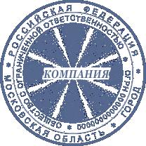 Печать Юр-24-01