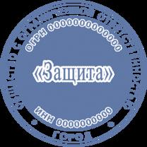 Печать Юр-43