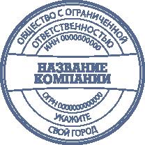Печать Юр-05