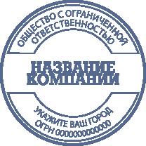Печать Юр-06