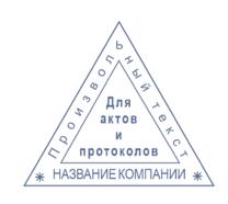 Штамп-02 40*40