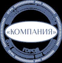 Печать Юр-34