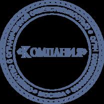 Печать Юр-02-02-02