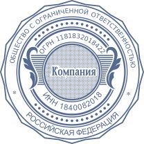Печать Юр-23-01