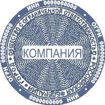 Печать Юр-24